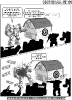 комиксы Critical Hits на русском
